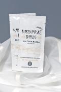 Pleťová Maska Karlovarské bahno - REKLAMNÍ PŘEDMĚT